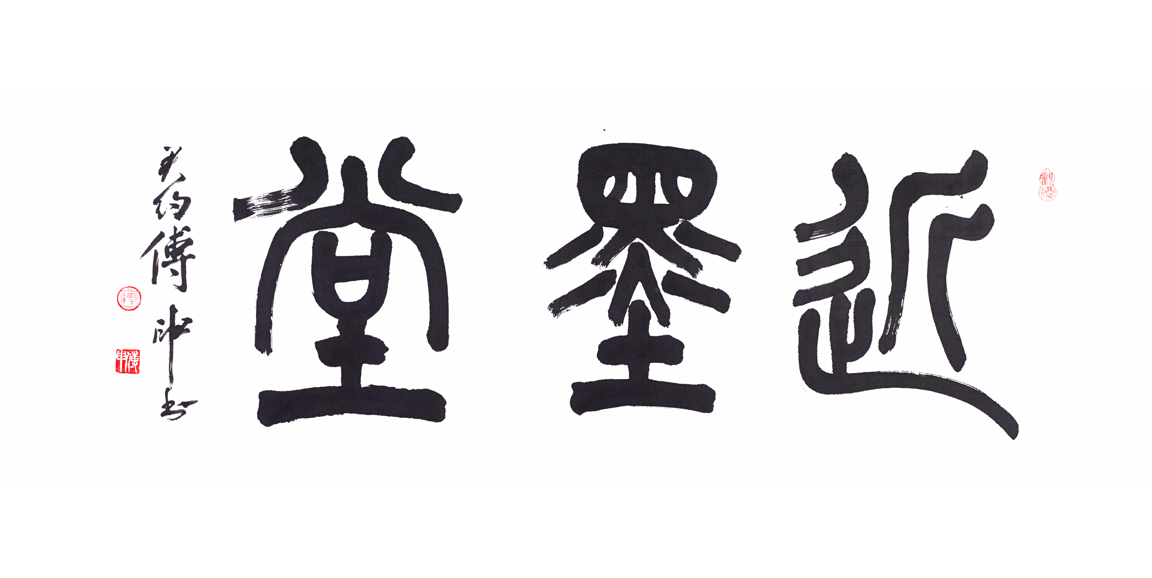 Application for 2017 Jinmotang Chinese Calligraphy Fellowship  Programme
