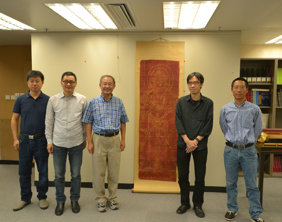 1st conference of Jinmotang Calligraphy Research Foundation