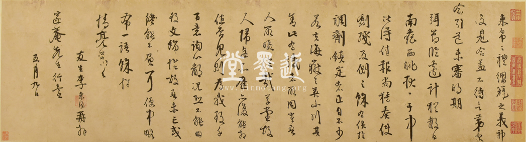 Letters to Yang Yiqing