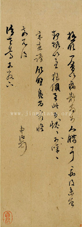 Letter to Master Qing Lao