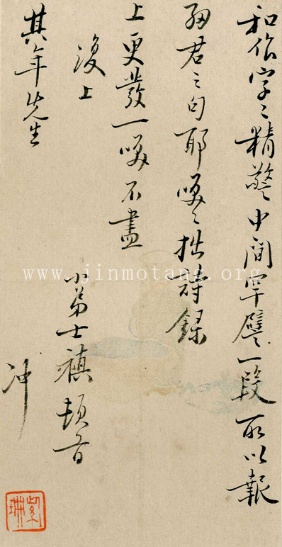 Letter to Chen Weisong