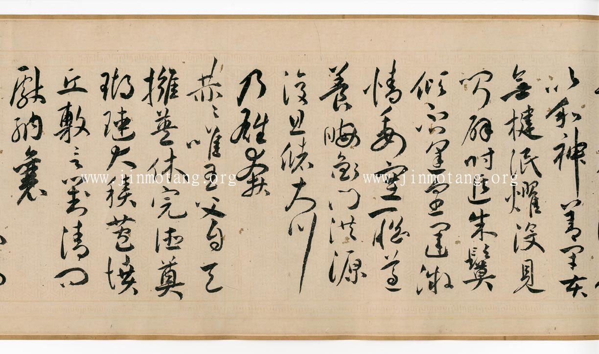 Zhu Yunming poems in Cursive Script